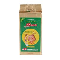 Passalacqua Espresso Moana, gemahlen, 250 g