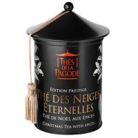 Weihnachtstee aus schwarzem Ceylon Tee  mit Gewürzen, BIO